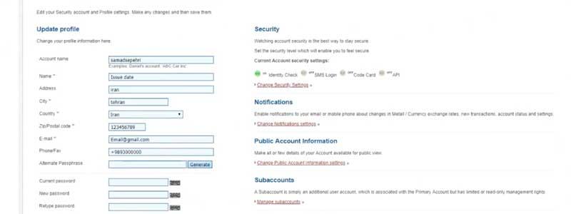 در این بخش شما می توانید اطلاعاتی که هنگام ساخت حساب وارد کرده اید را ویرایش نمایید. بنابراین در باکس های سمت چپ صفحه اطلاعات خود را وارد نمایید و گزینه Apply Change را انتخاب کنید.(فیلدهای مربوط به رمز را خالی بگذارید.)